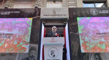 MehmetAkifErsoyHatıra Evi ziyarete açıldı